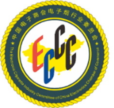 ECCC The electronic cigarette industry committee of China electronics chamber of commerce